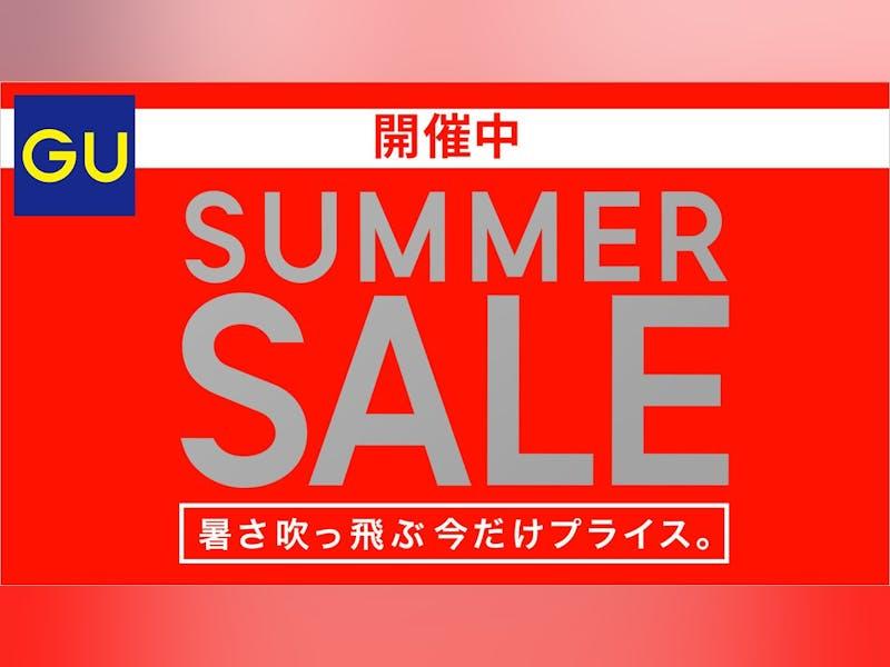 ジーユー アミュプラザくまもと店だけの特別限定価格商品あり!6/25(金)~7/1(木)